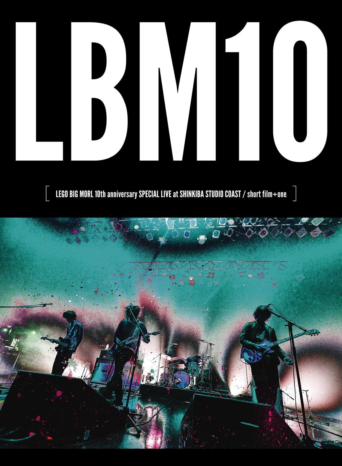 Lbm_10thlive_jacket