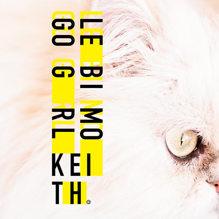 Keith_jk_s