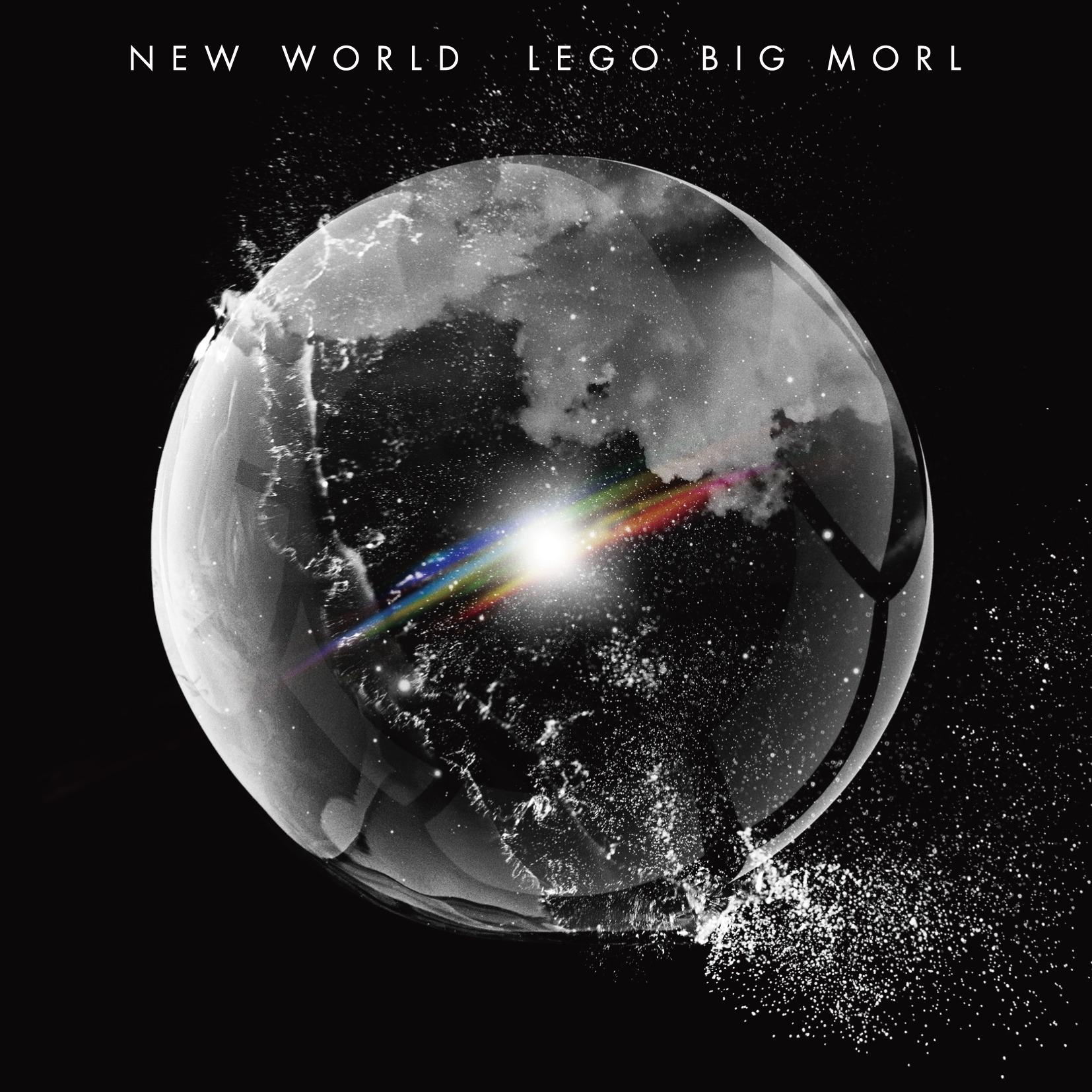 Lego_newworld_jk