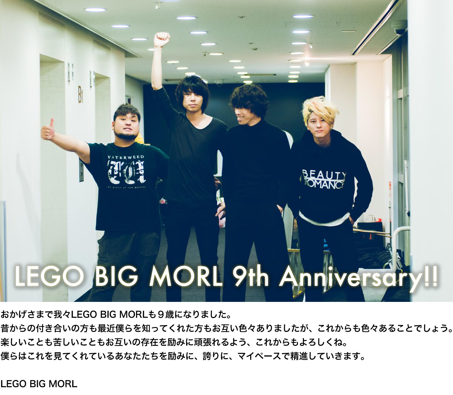 20150327_9th_anniversary_a