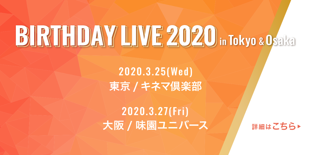Re_20201007_banner
