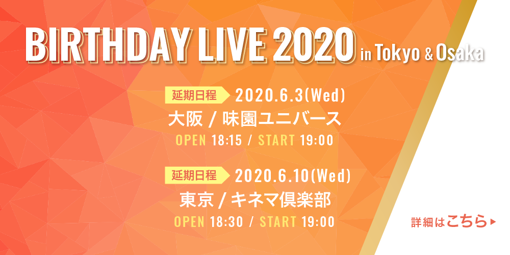 Re3_20200311_banner-01
